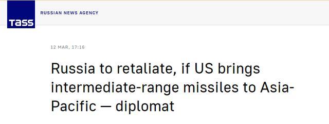 俄外交部发言人:若美国在亚太地区部署中程导弹,俄罗斯将进行报复 全球新闻风头榜 第1张