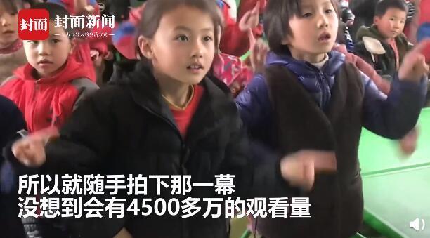 治愈!95后支教老师抓拍最美村校女孩微笑走红:在孩子身上能看到自己天真纯朴的童年