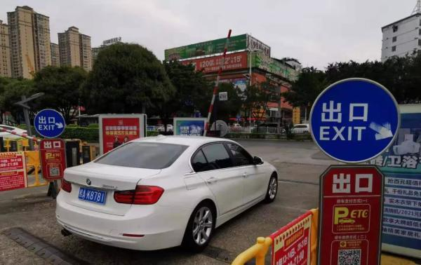 广西交通投资集团,南宁试点全国ETC智慧停车建设 计划今年将覆盖这些场所
