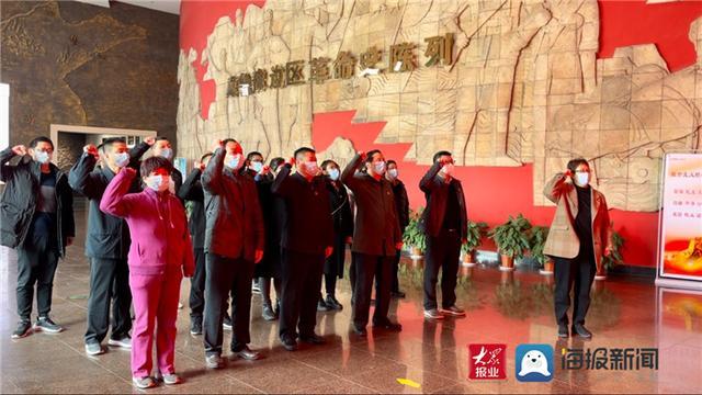 教育考试,菏泽市教育考试中心党支部开展主题党日活动