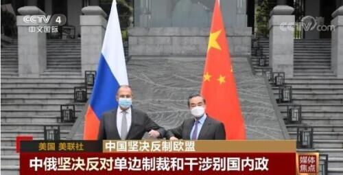 中国反击欧盟制裁 外媒:中国迅速回应令人惊讶 全球新闻风头榜 第2张