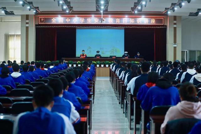 中小学生安全素质教育,新疆喀什多部门联合开展全国中小学生安全教育日活动