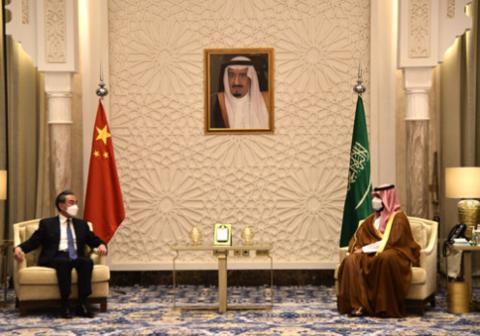 沙特王储会见王毅:中国复兴是必然的 全球新闻风头榜 第1张