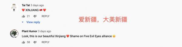 新华社向全球展示新疆机采棉,海外网友:欧美行不行啊,撒谎也不认真点 全球新闻风头榜 第6张