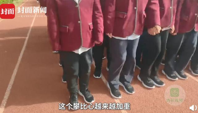河北衡水一老师为全班学生选购统一运动鞋:最近攀比现象严重 全球新闻风头榜 第4张