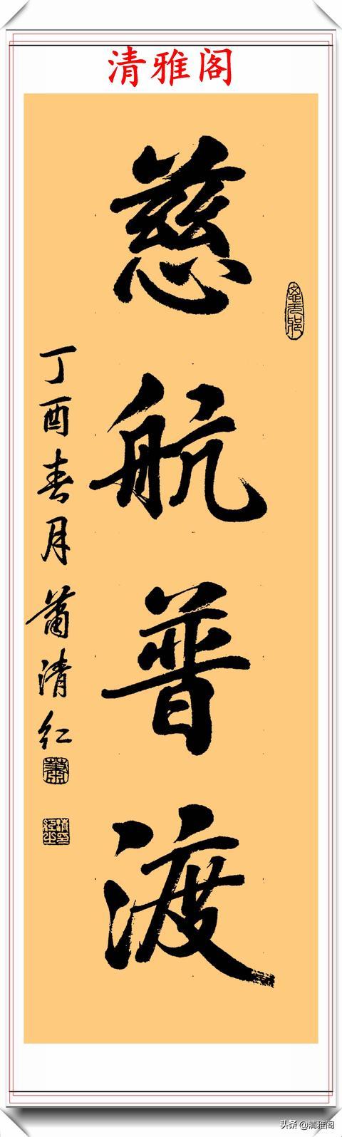 网络书法达人潇湘墨人,精选16幅行草书作欣赏,