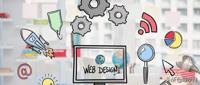 网页设计培训,网页设计培训班多少钱?