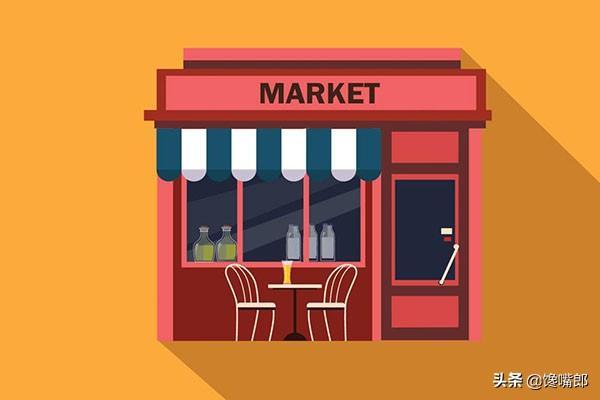 零食店加盟,零食店加盟的两种加盟模式解读:单店加盟模式与区域代理模式