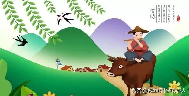 中国传统节日的作文,写作指导:如何快速写好清明节作文?附1-6年级范文