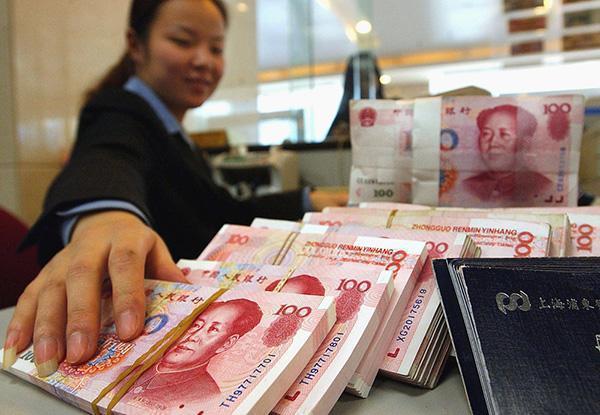 活期储蓄贷款利息6大金融机构宣布,将从3月1日起存款存定期人