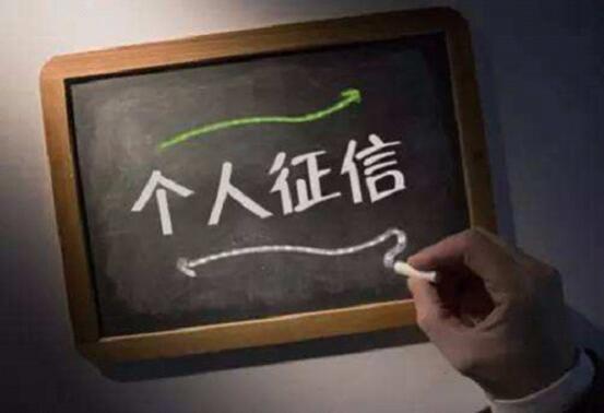 最新上海征信报告查询网点及自助查询机汇总!建议收藏哦