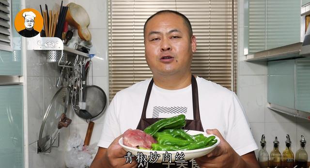 青椒肉丝的做法,青椒肉丝这样做,比饭店还好吃,鲜香嫩滑,超下饭