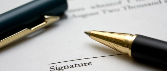 房产证,房产证什么时候办理,办理要准备哪些资料