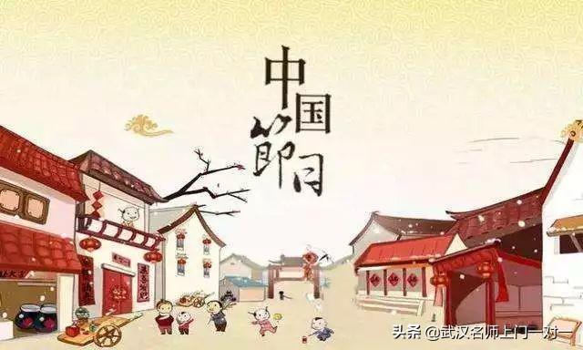 中国传统节日的由来,中国传统节日来源及习俗