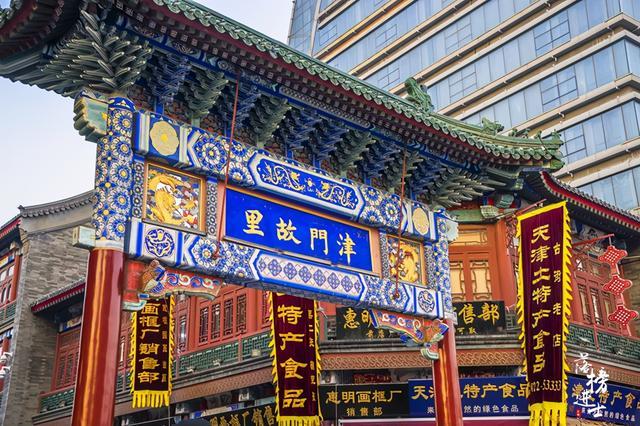 天津美食,天津旅游,推荐五处特色打卡地,免门票,充满了津门特色