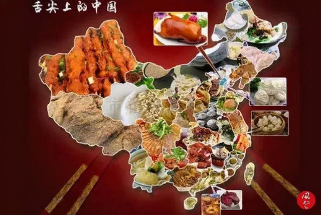 美食 英语,中国菜品翻译规则是什么?附最全八大菜系及菜品英文翻译