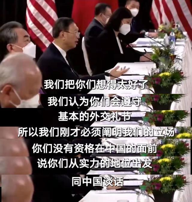 他汹汹杀来,中国香港恒指一路狂泄,1998年8月,破660点