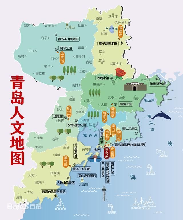 未来中国十大幸福城市!