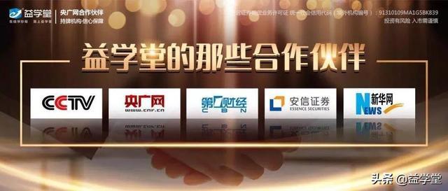 科创板上市上海市区,创业板股票真要飞天了