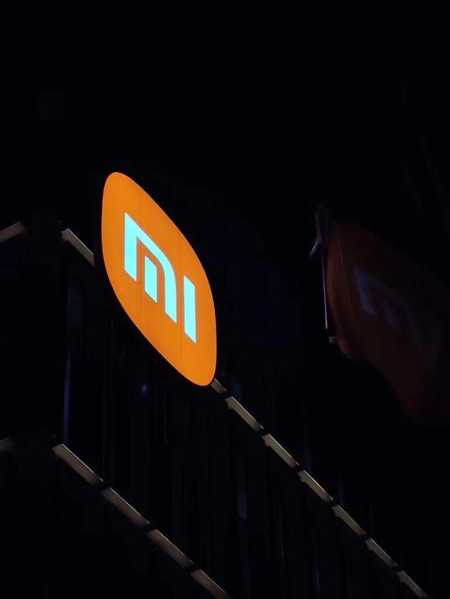 小米手机全新升级 Logo