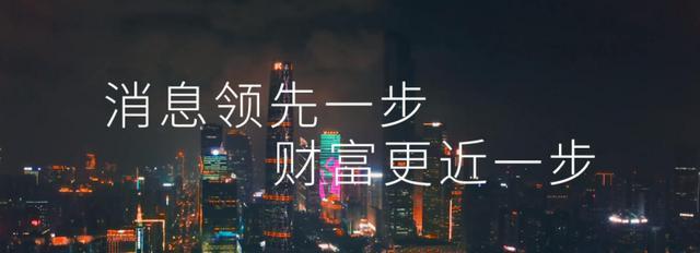 2021年上海市将争得完成12nm集成ic先进工艺的经营规模