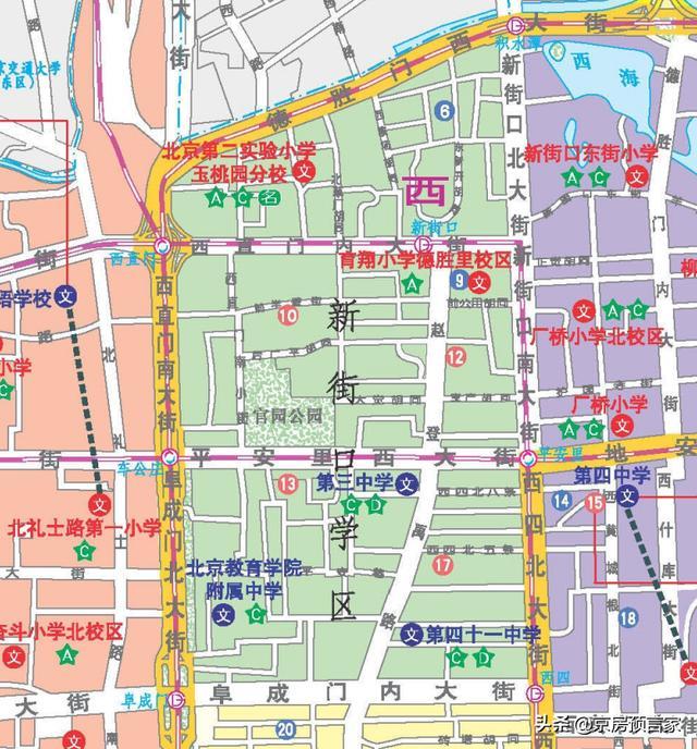 西城区小学排名,干货!西城新街口学区简析