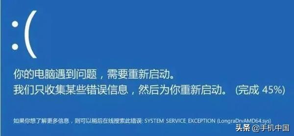 电脑蓝屏了怎么办修复,电脑蓝屏死机怎么办?联想官博发文告诉你应该这样做