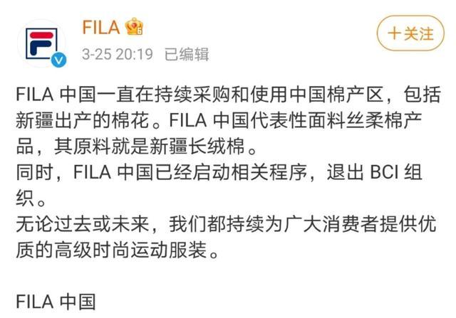 安踏收购了FILA中国和马来西亚销售市场,中国买的产品皆为中