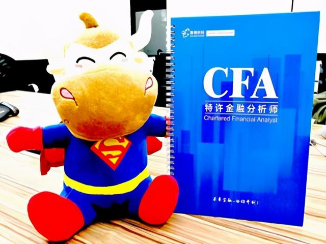 A级成绩查询,2020年12月CFA成绩什么时候出来?怎么查?