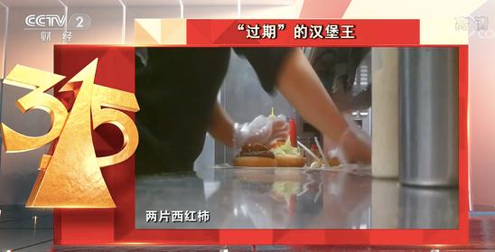 """汉堡加盟,汉堡王被""""点名""""加盟模式""""背锅""""?特许经营相关收入占95.7%"""