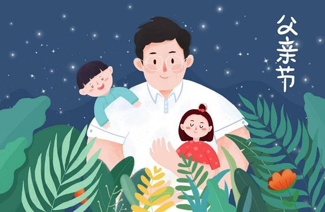 """父亲的节日,中国传统""""八八""""父亲节,你知道是哪天吗?德国爸爸的礼物最奇葩"""
