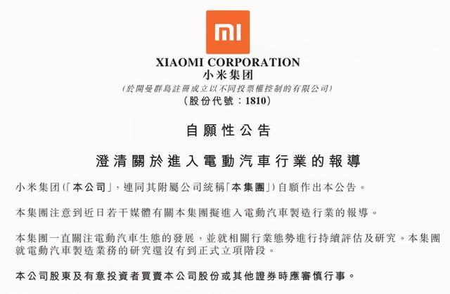 红米手机问世之初,iPhone的代工企业郑州富士康已在我国落