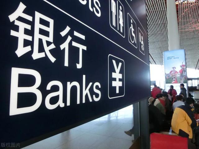 去银行存钱的情况下,倘若你是新户,必须申请办理一张新的储蓄卡