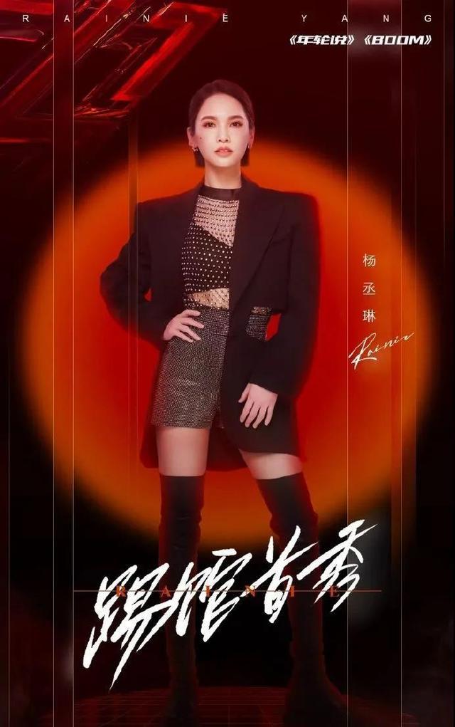 """杨丞琳个人资料简介,为父还债成歌手,杨丞琳曾被批""""最穷女明星""""?"""