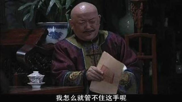 """疯狂的""""高价武夷岩茶"""",此次会按兵不动吗?"""