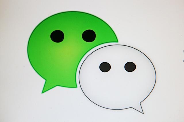 主动聊天第一句说啥,加微信第一句话怎么说?