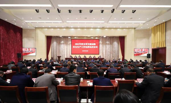河南交通投资集团,2021年河南计划新开工高速项目38个,如何确保安全施工?