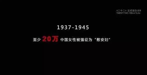 8月14号是什么节日,世界慰安妇纪念日:20万妇女被蹂躏,仅存8人,有些历史不该忘记