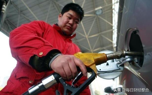 大后天汽油价格调整,加气站汽、柴油机初次减价!