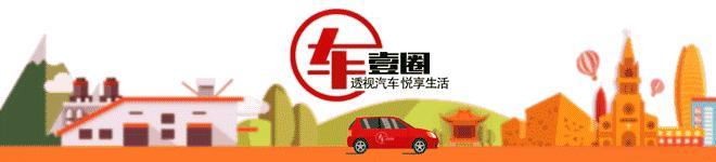 2020年这种中国发售汽车企业谁亏钱大量?