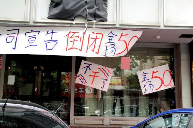 拓客卖东西赚价差的门店将遭遇很多取代