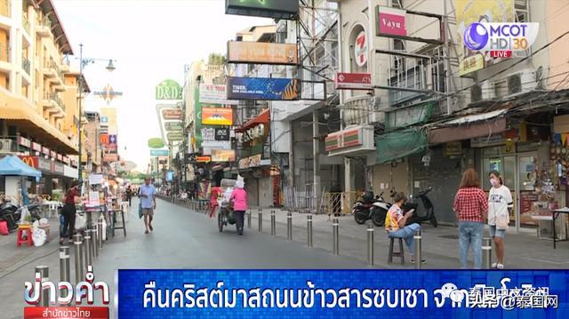 7月1日是什么节日,普吉计划7月1日迎接外游,入境免隔离,目标创收540亿泰铢
