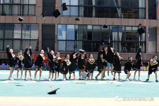 「拥抱阳光,感恩成长」---记诺亚舟和城幼儿园剑桥班毕业季