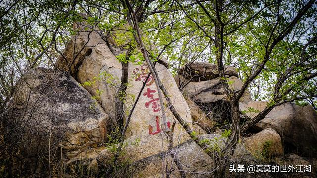 妙峰山风景区,北京海淀第一高峰,国家级自然风景区,徒步穿越,拜佛赏景
