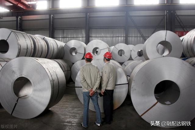 钢铁企业平均薪水已破十万,诸位朋友你合格了没有?