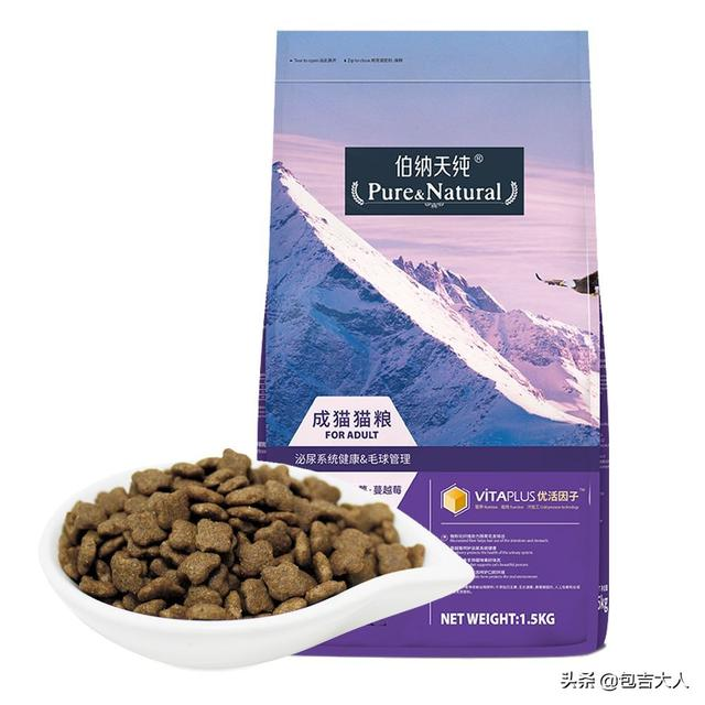 性价比高的猫粮排行榜,有什么国产便宜猫粮推荐?