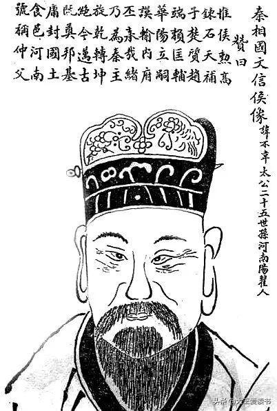 吕不韦和赵姬,秦王怎么除掉太后和吕不韦?