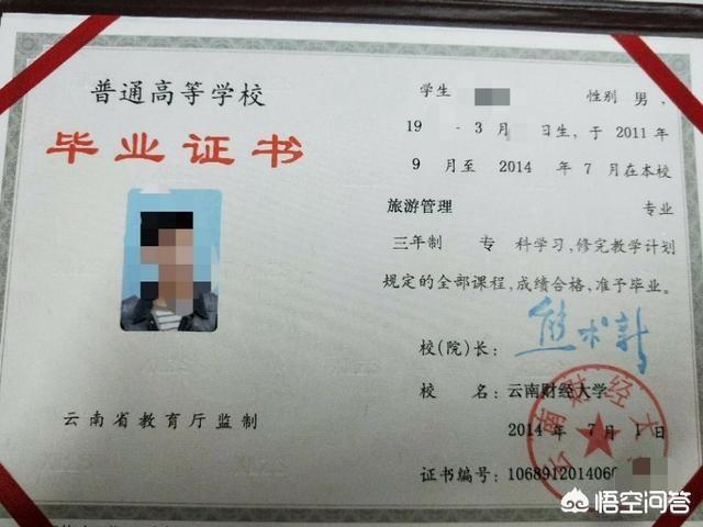 教师资格证初中语文有上岸的吗?有哪些经验分享?