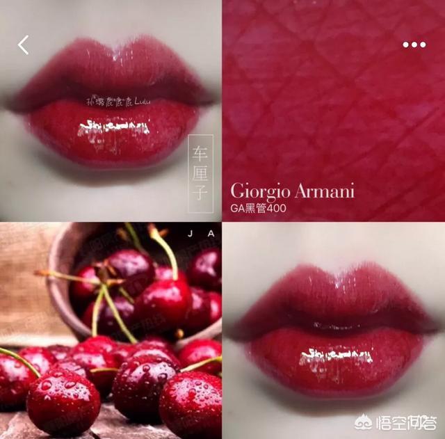 口红什么牌子的最好用 哪个口红不掉色最持久 大家有哪些一用就被疯狂夸赞的口红推荐呢?