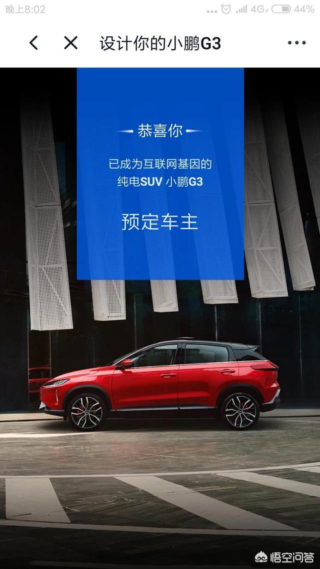 以现在的电动汽车价格,你会买所谓的新能源智能汽车吗?